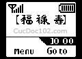 Logo mạng 115630, tự làm logo mạng, logo mạng theo tên, tạo logo mạng