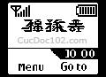 Logo mạng 117420, tự làm logo mạng, logo mạng theo tên, tạo logo mạng