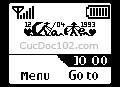 Logo mạng 117494, tự làm logo mạng, logo mạng theo tên, tạo logo mạng