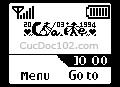 Logo mạng 118358, tự làm logo mạng, logo mạng theo tên, tạo logo mạng