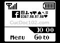 Logo mạng 125079, tự làm logo mạng, logo mạng theo tên, tạo logo mạng