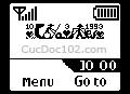 Logo mạng 126927, tự làm logo mạng, logo mạng theo tên, tạo logo mạng
