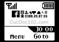 Logo mạng 127301, tự làm logo mạng, logo mạng theo tên, tạo logo mạng