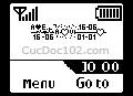 Logo mạng 136268, tự làm logo mạng, logo mạng theo tên, tạo logo mạng