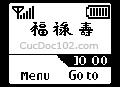 Logo mạng Phúc Lộc Thọ, tự làm logo mạng, logo mạng theo tên, tạo logo mạng